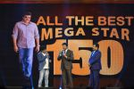Chiranjeevi at SIIMA 2016 DAY 1 red carpet on 30th June 2016 (72)_577615270c642.JPG