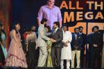 Chiranjeevi at SIIMA 2016 DAY 1 red carpet on 30th June 2016 (77)_5776152b7270c.JPG