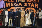Chiranjeevi at SIIMA 2016 DAY 1 red carpet on 30th June 2016 (78)_5776152c2c233.JPG
