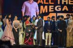 Chiranjeevi at SIIMA 2016 DAY 1 red carpet on 30th June 2016 (80)_5776152d64c26.JPG