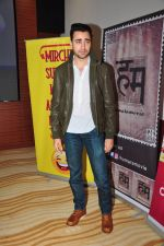 Imran KHan at special screening of The Virgins in Hard Rock Cafe on 30th June 2016 (47)_577612da416b7.JPG