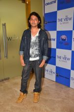 Shirish Kunder at the Press Conference of Short Film Kriti on 1st July 2016 (11)_57765fdb98752.JPG