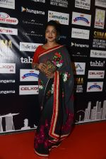 at SIIMA 2016 DAY 1 red carpet on 30th June 2016 (106)_577616a1f41fc.JPG