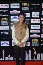 at SIIMA 2016 DAY 1 red carpet on 30th June 2016 (12)_5776165d307c4.JPG