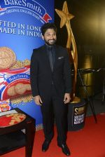 at SIIMA 2016 DAY 1 red carpet on 30th June 2016 (168)_577616c3a407a.JPG