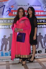 Kiran Bawa at Conclave Awards in Mumbai on 1st July 2016(67)_57776f07cc99b.JPG