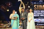 Prakash Raj at SIIMA Awards 2016 Red carpet day 2 on 1st July 2016 (92)_57776add5814c.JPG
