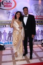 Sulaiman Merchant at Conclave Awards in Mumbai on 1st July 2016 (23)_57776f4275372.JPG