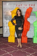 Aarti Chabbria at Krishika Lulla_s party in the new Asian Restaurant Dashanzi, J W Marriott, juhu on 2nd July 2016 (27)_5778fd4c7ccea.JPG