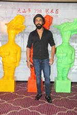 Aashish Chaudhary at Krishika Lulla