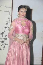 Daisy Shah at the premiere of her debut play Begum Jaan, in Mumbai on 2nd July 2016