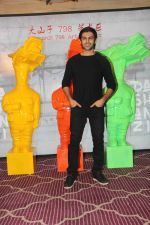 Karthik Aryan at Krishika Lulla_s party in the new Asian Restaurant Dashanzi, J W Marriott, juhu on 2nd July 2016 (44)_5778fe46a3384.JPG