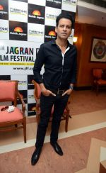 Manoj Bajpayee during the 7th Jagran Film Festival at Siri Fort Auditorium, New Delhi on 3rd July2016