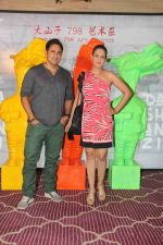 Preeti Jhangiani, Pravin Dabas at Krishika Lulla_s party in the new Asian Restaurant Dashanzi, J W Marriott, juhu on 2nd July 2016 (47)_5778feb11b8cb.JPG
