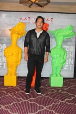 Rinzing Denzongpa at Krishika Lulla_s party in the new Asian Restaurant Dashanzi, J W Marriott, juhu on 2nd July 2016 (74)_5778fefb224c0.JPG