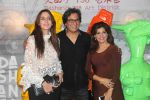 Talat Aziz at Krishika Lulla_s party in the new Asian Restaurant Dashanzi, J W Marriott, juhu on 2nd July 2016 (14)_5779004c87be0.JPG