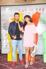 Varun Sharma, Richa Chadda at Krishika Lulla_s party in the new Asian Restaurant Dashanzi, J W Marriott, juhu on 2nd July 2016 (87)_57790084b6e46.JPG