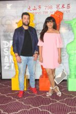 Varun Sharma, Richa Chadda at Krishika Lulla_s party in the new Asian Restaurant Dashanzi, J W Marriott, juhu on 2nd July 2016 (89)_57790089b1ebb.JPG