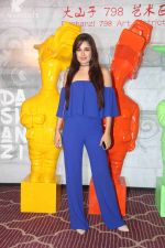 Yuvika Chaudhary at Krishika Lulla_s party in the new Asian Restaurant Dashanzi, J W Marriott, juhu on 2nd July 2016 (94)_577900dd5d905.JPG