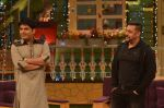 Salman Khan on the sets of The Kapil Sharma Show on 3rd July 2016 (63)_577a03ee9b4b3.JPG