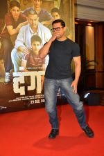 Aamir Khan at Dangal launch in Mumbai on 4th July 2016
