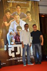 Aamir Khan, Nitesh Tiwari at Dangal launch in Mumbai on 4th July 2016 (20)_577b2a1378096.JPG