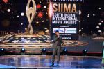 SIIMA Awards 2016 (74)_577b2dbc0144b.JPG