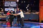 SIIMA Awards 2016 (75)_577b2dbf6205f.JPG