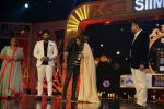 SIIMA Awards 2016 (93)_577b2dd721d5f.JPG