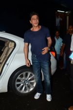 Shah Rukh Khan snapped at filmistan gurgaon on 5th July 2016