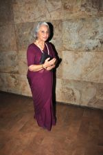 Waheeda Rehman at salman khan_s sultan movie screening on 5th July 2016 (21)_577ca2d4d4a34.JPG