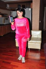 Rakhi Sawant in support of mika Singh CCTV footage At Oshiwara on 7th July 2016 (1)_577de891b38d3.JPG
