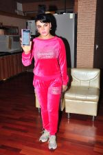 Rakhi Sawant in support of mika Singh CCTV footage At Oshiwara on 7th July 2016 (5)_577de8906acbf.JPG