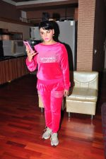 Rakhi Sawant in support of mika Singh CCTV footage At Oshiwara on 7th July 2016 (6)_577de891183a3.JPG
