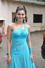 Urvashi Rautela snapped at Mehboob on 6th July 2016