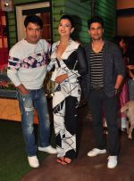 Gauhar khan, Rajeev Khandelwal on the sets of The Kapil Sharma show on 7th July 2016