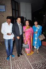 Udit Narayan at mahila awards in Mumbai on 8th July 2016 (21)_57806dae08d03.JPG