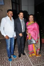 Udit Narayan at mahila awards in Mumbai on 8th July 2016 (24)_57806db0c7143.JPG