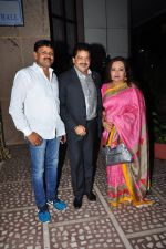 Udit Narayan at mahila awards in Mumbai on 8th July 2016 (25)_57806db1bf113.JPG