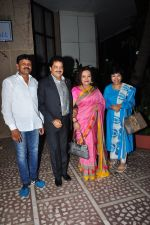 Udit Narayan at mahila awards in Mumbai on 8th July 2016 (26)_57806db39ee71.JPG