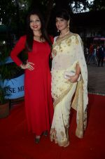 Deepshikha at Golden Camera Awards in Mumbai on 9th July 2016 (8)_5781b97993a1a.JPG