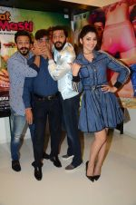 Riteish Deshmukh, Urvashi Rautela, Vivek Oberoi, Indra Kumar at Great Grand Masti promotions on 9th July 2016 (24)_5781b68dba89d.JPG