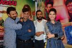 Riteish Deshmukh, Urvashi Rautela, Vivek Oberoi, Indra Kumar at Great Grand Masti promotions on 9th July 2016 (31)_5781b68f0661c.JPG