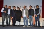 Karan Johar, Ashutosh Gowariker, Salim merchant at Talent Hunt app launch on 11th July 2016