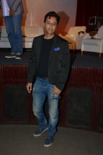 Salim Merchant at Talent Hunt app launch on 11th July 2016