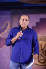 Ashutosh Gowariker at Mohenjo Daro film launch in Mumbai on 12th July 2016