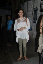 Dia Mirza snapped in bandra on 12th July 2016 (4)_5785de44c626e.JPG