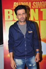 Manoj Bajpayee at Budhia Singh promotions in Mumbai on 12th July 2016