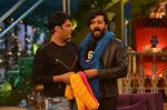 Riteish Deshmukh promote Great Grand Masti on the sets of The Kapil Sharma Show on 12th July 2016 (16)_5785b88b2ab35.JPG