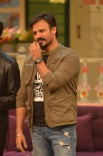 Vivek Oberoi promote Great Grand Masti on the sets of The Kapil Sharma Show on 12th July 2016 (25)_5785b91654cc7.JPG